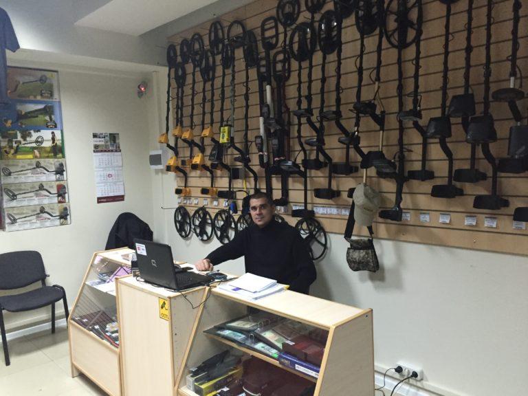 магазин металлоискателей краснодар