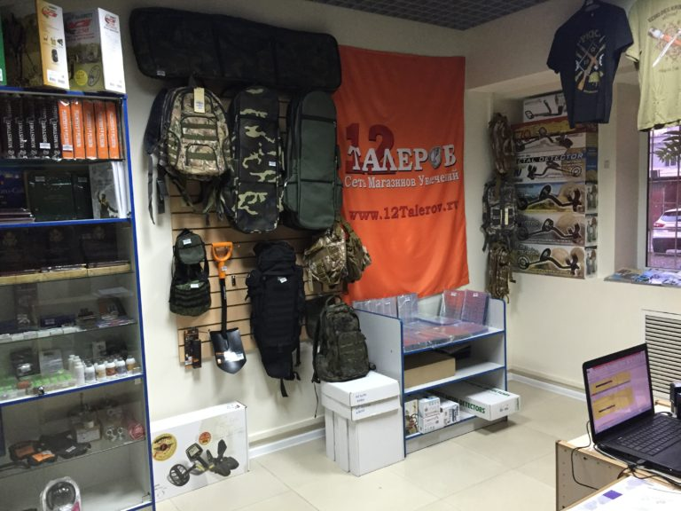 12 талеров магазин металлоискателей краснодар
